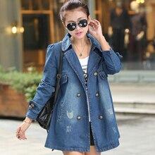 Washed denim jacket long sleeve turn-down collar fashion autumn coat