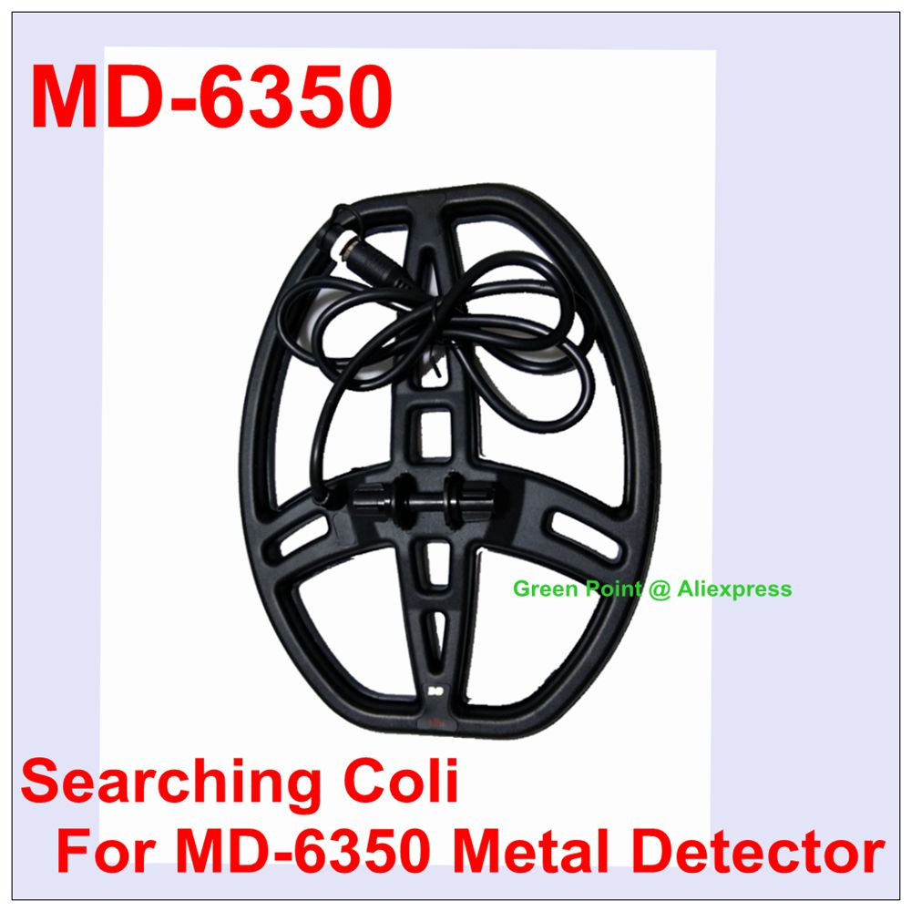 New Arrival Seach Coil 11 12 inch Searching Coil Detecting Coil For MD 6350 Metal Detector