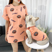 2019 New Arrival Pets Dog Clothes Fashion Pet Matching Clothes For Small Dogs Costume French Bulldog Print Pet T-shirt Pets Vest(China)