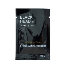 10pcs/pack Natural Minerals Face Nose Skin Care Black Head R