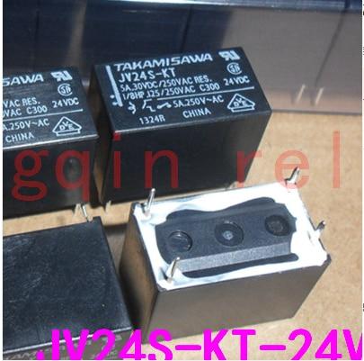 5Pcs 100%Original New JV24S-KT JV-24S-KT 4PINS 5A30VDC/250VAC 24VDC Power Relay