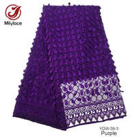 5 Yards per lot purple african french lace fabric popular design net lace fabric party dress lace YDW-39