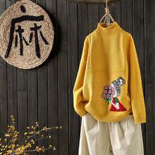 collar sweater print Cartoon