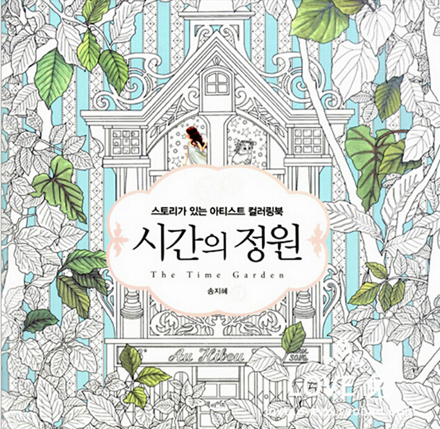 Online Shop 2015 Fashion Secret Garden 3 Time Travel Inky Hunt Coloring Book Children Adult Killing Art Graffiti Painting Drawing