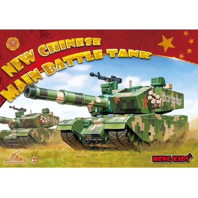 OHS Meng mVehicle001 Q Versin Chinese Main Battle Tank Assembly Military AFV Model Building Kits
