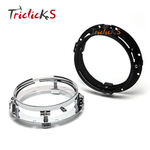 Triclicks 7 LED Round Headlight Mount Ring HID Headlights Mounting Bracket For Harley FLHR Road King FLHX Street Glide Jeep JK