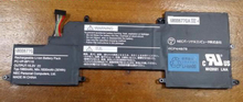 Hot sale Replacement laptop battery for NEC PC-VP-BP115