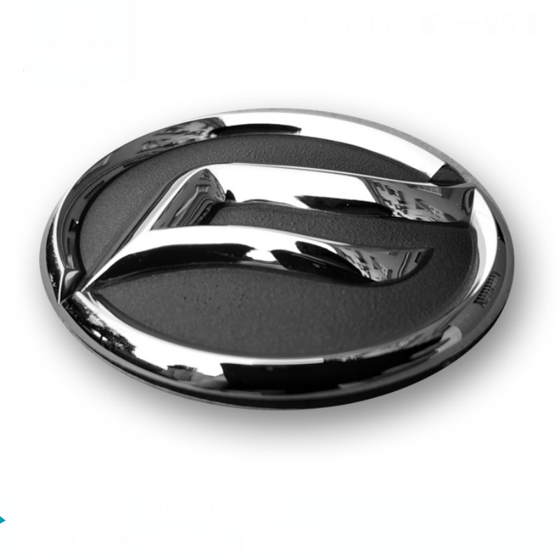 CFMOTO Spring Wind Motorcycle Parts Round Label Decoration 650/400/150nk Guard Plate Logo 3D Stereo
