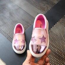 Enfants Chaussures Filles 2017 Nouvelles Filles De Mode Casual Chaussures Pour Semelle En Caoutchouc Plat Chaussures Pour Filles Enfants Chaussures Pour Filles