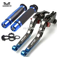 For YAMAHA YZFR125 YZF R125 2014 2015 2016 2017 Motorcycle Brake Clutch Lever Extendable Adjustable Hand Grip Handlebar