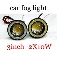 3 بوصة الأبيض الصمام cob مصباح الضباب سيارة عيون الملاك ضوء dc12v 2 أجزاء 10 واط أفضل سعر بيع الخارجية مصدر