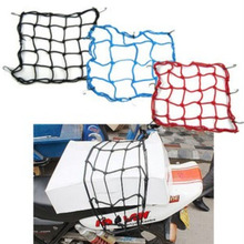 Motorcycle Luggage Net Protective Gears tank bag net rope hanging straps elastic rope net bag 40cm x 40cm