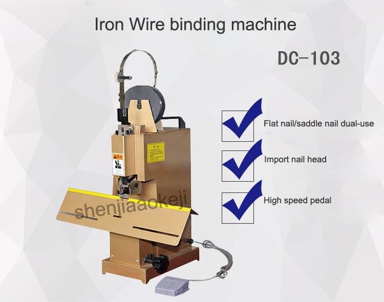 máquina unha máquina de costura elétrica