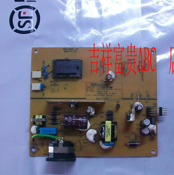 Free Shipping>098-32061-04 high-voltage power supply board .2 Light & board 8-pin plug-Original 100% Tested Working