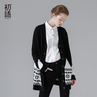 Toyouth Cardigan Women 2016 Autumn V Neck Single Breasted Geometric Contrast Color Pattern Casual Knitted Sweater