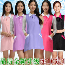 High quality new design elegant turn-down collar overall cute restaurant nail Salon beautician apron