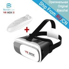 Профессиональный VR коробка 2 II 3D очки Bluetooth Remote vrbox виртуальной реальности картона видео очки для 3.5 «~ 6 «смартфон