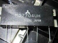 M57704UH 470 490MHz 12 5V 13W FM MOBILE RADIO