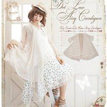 Летняя Свободная Женская блузка с v-образным вырезом и цветочной вышивкой, кружевная рубашка милый в стиле Mori Girl Lolita, топы принцессы, туника, блузка