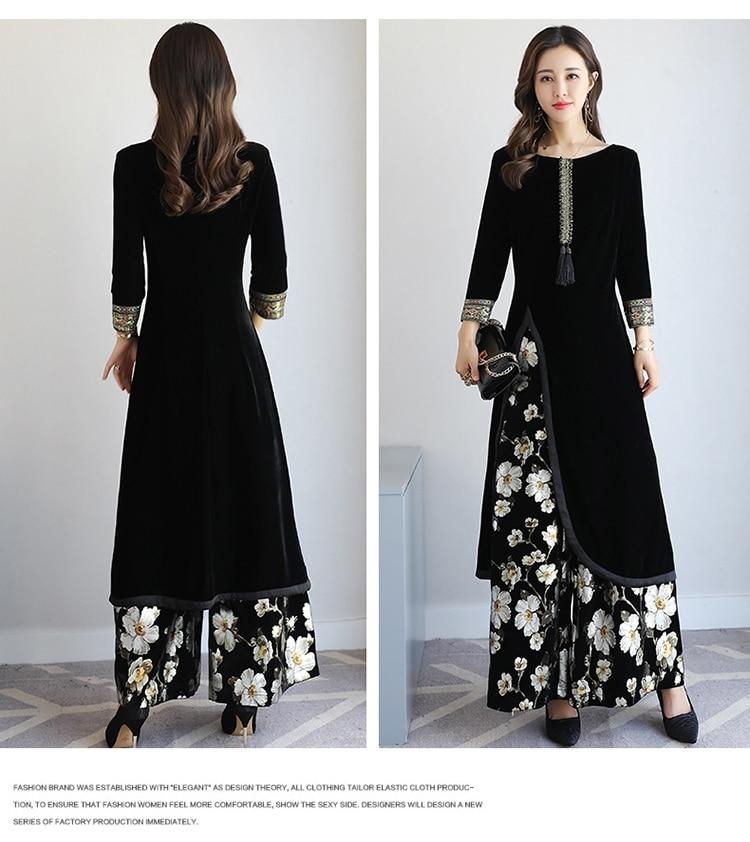 Vietnamese ao dai design in 2018 Dresses Kurti Designer dresses 0e24b3b87a9d