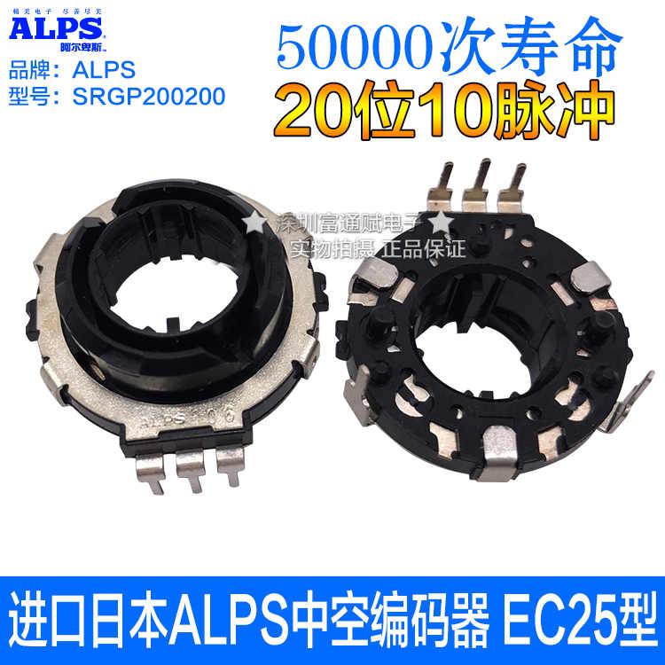 Hollow Encoder EC25 SRGP200200 Car Audio Interruttore Del Volume Interruttore