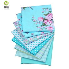 Shuanshuo Cotton Patchwork Tissue Fabric Of Handmade DIY Quilting Sewing Baby&Children Sheets Dress  Blue Serie 40*50cm 8pcs/lot