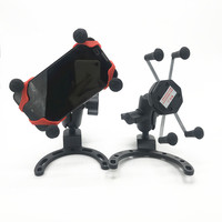 Motorcycle Gas Tank Small Base Mount with 1 '' inch Ball +Double Socket Arm+X Grip Holder for RAM mount, smartphone gopro