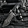 HX OUTDOORS Survival Knife Army Hunting 58hrc Hardness Straight Knives Essential Tool For Self Defense Outdoor