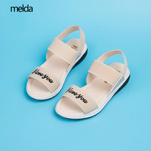 2017 Summer Style Girls Sandals Children Beach Slippers Kids Slip-Resistant Leather Shoes Girls Princess Fashion Flat With Shoes