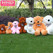 Niuniu Daddy 160cm/300cm,Plush Bear Skin, hug the bear ,Semi-finished plush animal toy for kids plush Bear Skin,Free Shipping