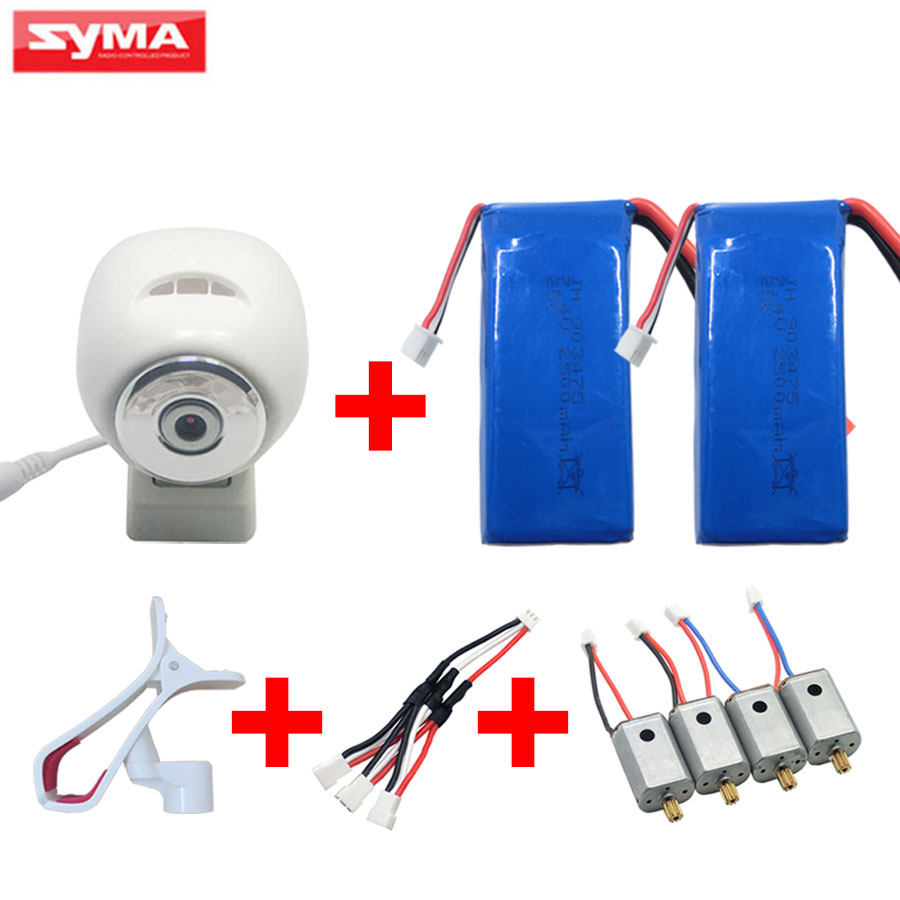 SYMA WiFi Camera For X8C X8W X8HC X8HW RC Drone Spare Parts 2Pcs 2500mAh Battery + 3 in 1 Charger + 2A 2B Motor Quadcopter Parts vho power syma x8w rc drone lipo battery 5pcs 2s 7 4v 2500mah and eu charger for syma x8c x8w x8g x8hg rc helicopter spare parts
