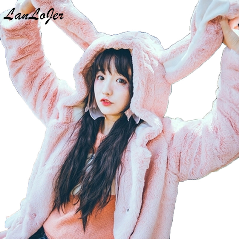 Autumn winter Japanese lolita soft Long Rabbit Ears hooded plus velvet Jacket thick plush lop Hoodie
