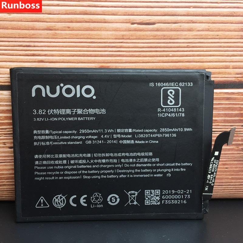 Worldwide delivery nubia z17 nx569j in NaBaRa Online
