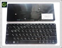 Russian Keyboard for HP Mini 1103 210 3000 110 3500 110 4100 210 2037 200 4000