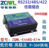 Serial Server 232 485 422 Turn The Network Wide Voltage Power Supply Modbus TCPRTU