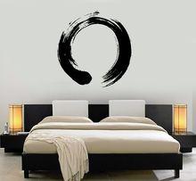 Наклейка на стену китайский Стиль винил Стикеры круг из мультфильма