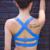 Codysale 2017 Mulheres Sutiãs Sem Costura Sensuais tiras Cruzadas Sem Encosto Sutiãs Push Up Roupas Íntimas de Alta Suporte À Prova de Choque de Aeróbica Topo Colheita
