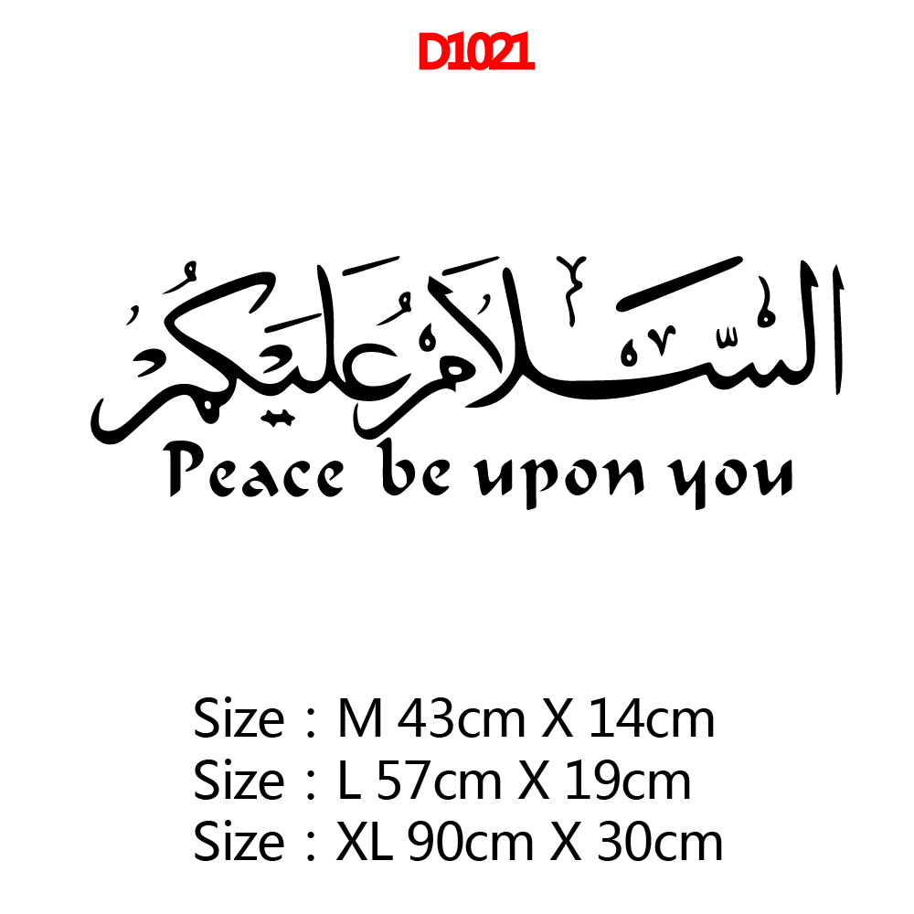Custom Islam Peace be upon you Phrase Vinyl Decals Wall Stickers For Living Room Pvc Mural Decal Bedroom Sticker in Wall Stickers from Home Garden