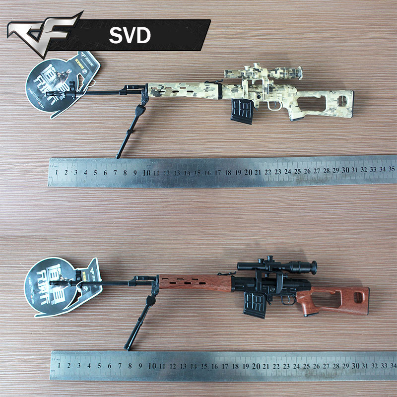 цена 1:3.5 Alloy SVD Sniper Rifle Color Removable Military Gun Model Toy Gift for Children Can Not Shoot