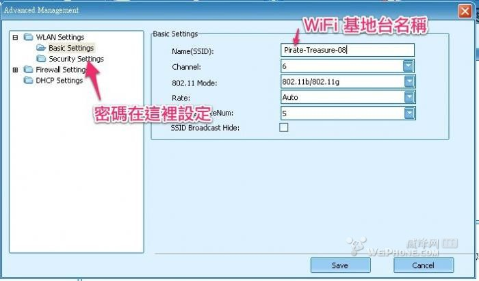 Windows 2000 SP4 3g wifi router unlocked huawei e5830-in Wireless Routers  from Computer & Office