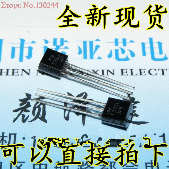 50pcs/lot MJE13003 TO-92 13003 TO92 <font><b>E13003</b></font> new triode transistor In Stock image