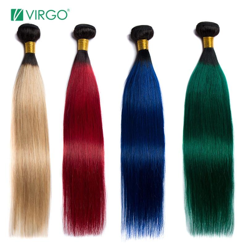 Ombre Brazilian Straight Hair Bundles 1 / 3 / 4 Bundle Deals 100% Human Hair Weave Bundles Remy Colorful Hair Extensions Virgo