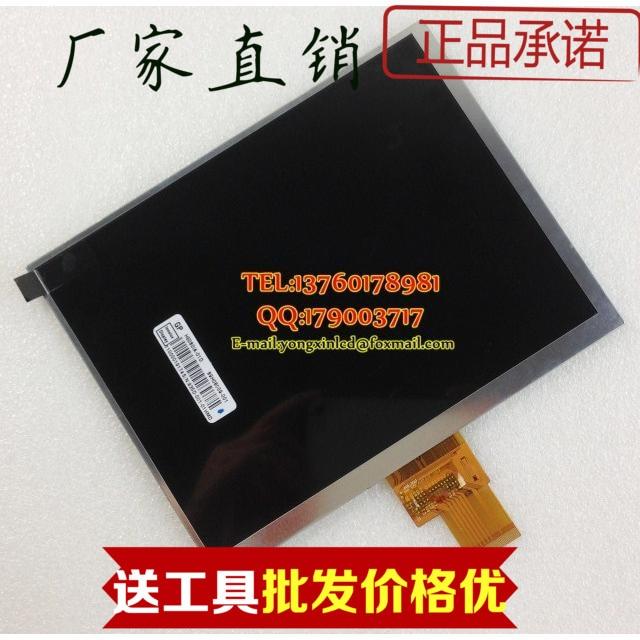 OZing N818 N818S Onda v811 dual-core version HJ080IA-01E 32001395 LCD