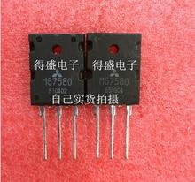 (1 個) (2 個) (5 個) (10 個) M67580 100% 新オリジナル