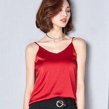 2017 Summer Tops Elegant Solid Color V Neck Sleeveless Shirts For Women Brand Plus Size Sleeveless Blouses Vest Camis Roupas