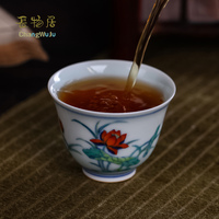 Changwuju синий и белый Столкновение цвет китайский фарфор чашки чая Цзиндэчжэнь ручной и ручная роспись Celadon кунг фу чай чашки