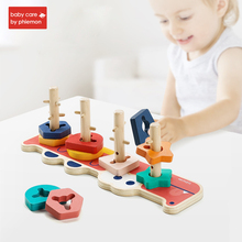 Babycare Wooden Column Toy Colorful Digital Shape Cognition Pairing Game Puzzle Children Early Educational Geometry Toys