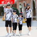 2016 New Matching Mother Daughter Wash Drawing T-shirt And Shorts Set Family Clothing Father Son T-shirt Shorts Set Famlily Look
