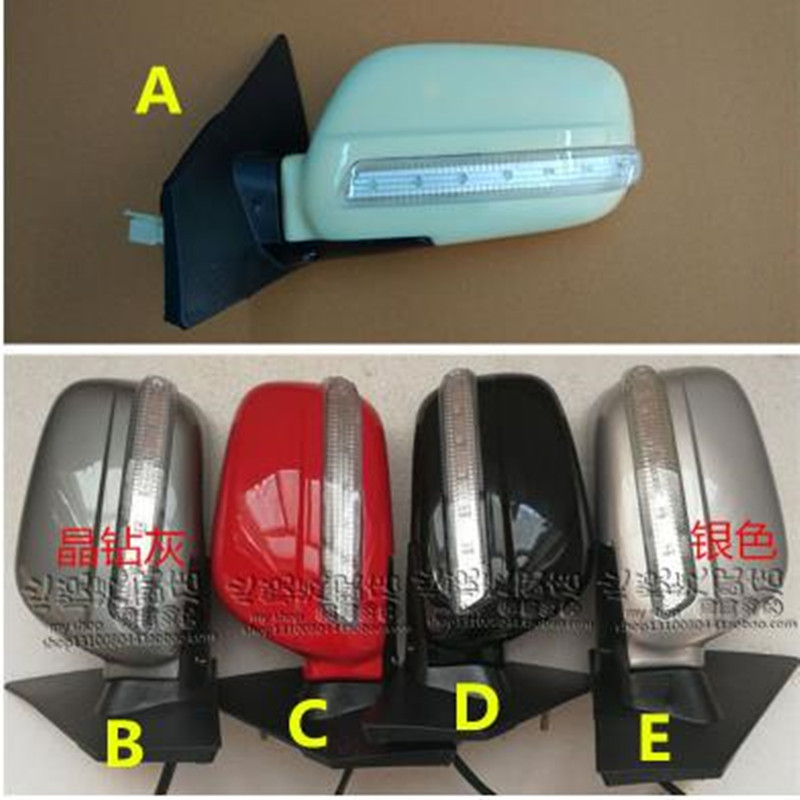 Car rearview mirror assembly for Geely MK 1, MK 2, MK Cross
