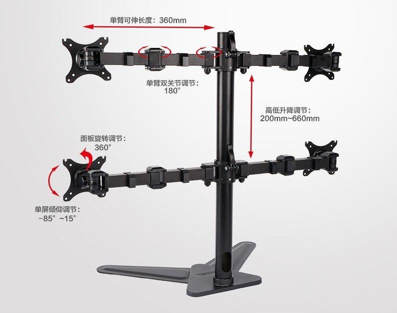 Socle de bureau plein mouvement 4 support de moniteur d'écran rétractable LED support de montage d'affichage D2Q